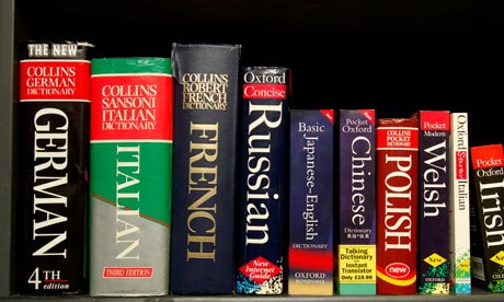 language-books-on-shelf--007.jpeg